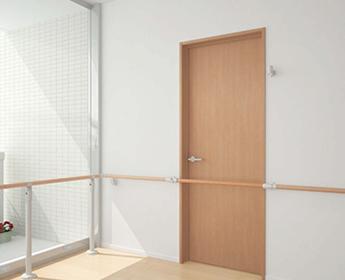 システム・開口部連続・屋内床付け手すり|愛知県春日井市で介護・福祉リフォームならライフハウジングへ