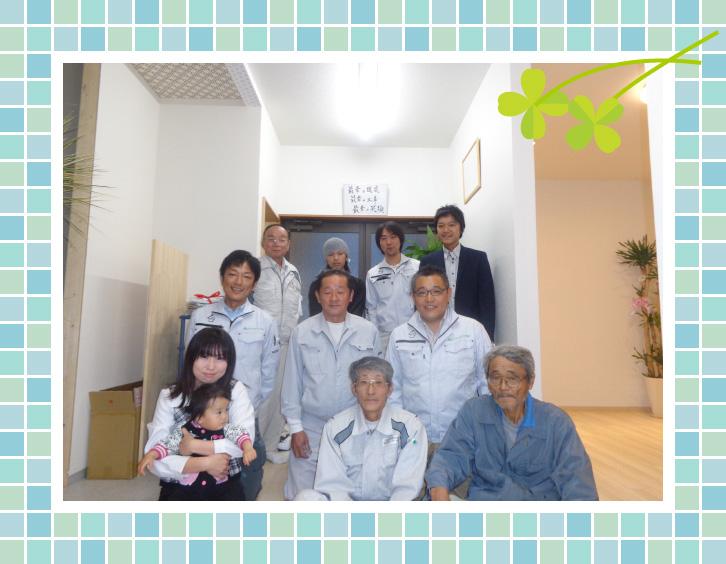 愛知県春日井市でリフォームならライフハウジングへ ペットリフォームや介護・福祉リフォームなども