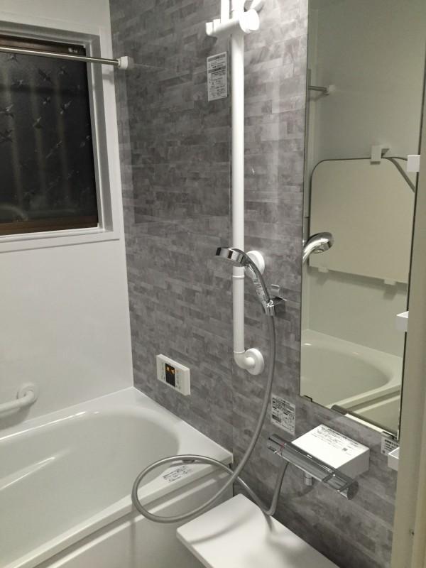 浴室介護リフォーム